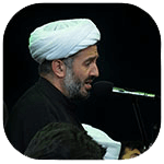حجت الاسلام میرزا محمدی