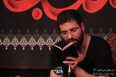 شب هفتم محرم ۱۳۹۷ حاج حسین سیب سرخی